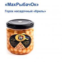 Горох насадочный в банке MaxРыбачОк 200ml Криль