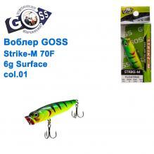 Воблер Goss Strike-M 70F W6g Surface col. 01