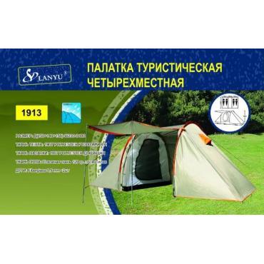 Туристическая 4-х местная палатка Lanyu 1913 (150+140+150)х230х180 оптом недорого в Украине