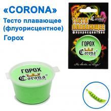 Тесто плавающее Corona флуоресцентное Горох