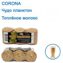 Чудо планктон Corona топленое молоко