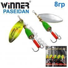 Блесна Winner вертушка WP-007 PASEIDAN 8g 022# *