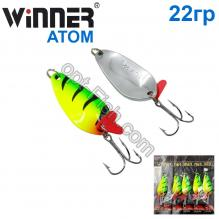 Блесна Winner колебалка W-007 ATOM 22g 039# *