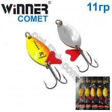 Блесна Winner колебалка W-015 COMET 11g 018# *