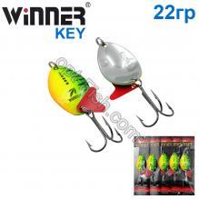 Блесна Winner колебалка W-025 KEY 22g 020# *