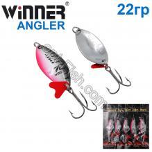 Блесна Winner колебалка W-028 ANGLER 22g 006# *