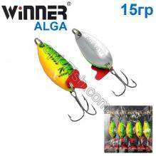 Блесна Winner колебалка W-031 ALGA 15g 020# *