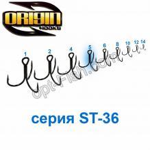 Тройник Origin ST-36 №5 (1000шт)