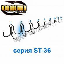 Тройник Origin ST-36 №2 (1000шт)