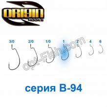 Крючок офсетный Origin B-94 № 1 (1000шт)