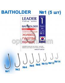 Серия Baitholder BN