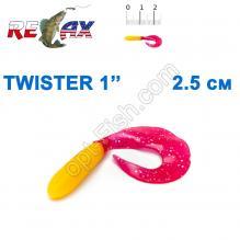Силикон Relax Twister 1' col.TS052 (100шт)