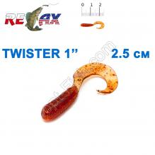Силикон Relax Twister 1' col.TS163 (100шт)
