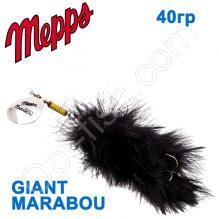 Блесна  Mepps GIANT MARABOU srebrny/czarny silver/blac 40g
