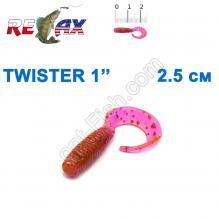 Силикон Relax Twister 1' col.TS447 (100шт)