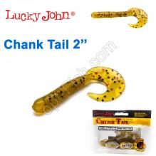 Твистер 2 Chank Tail LUCKY JOHN*10 140105-002