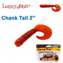 Твистер 2 Chank Tail LUCKY JOHN*10 140105-056