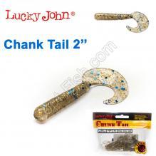 Твистер 2 Chank Tail LUCKY JOHN*10 140105-CA35