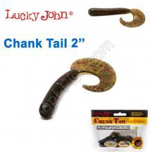 Твистер 2 Chank Tail LUCKY JOHN*10 140105-S21
