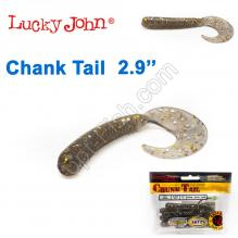 Твистер 2,9 Chank Tail LUCKY JOHN*7 140106-017