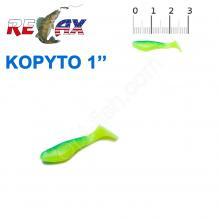 Силикон Relax  Kopyto 1 col.S059 (100шт)