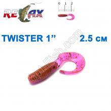 Силикон Relax Twister 1' col.TS 295 (100шт)