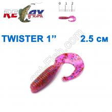 Силикон Relax Twister 1' col.TS 482 (100шт)