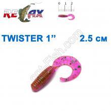 Силикон Relax Twister 1' col.TS 326 (100шт)