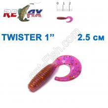 Силикон Relax Twister 1' col.TS 611 (100шт)
