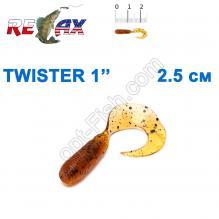 Силикон Relax Twister 1' col.TS 174 (100шт)