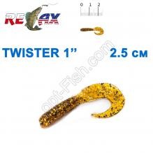 Силикон Relax Twister 1' col.TS 190 (100шт)
