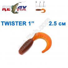 Силикон Relax Twister 1' col.TS 032 (100шт)