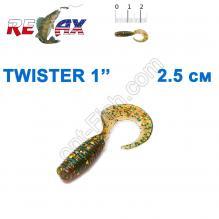 Силикон Relax Twister 1' col.TS 539 (100шт)