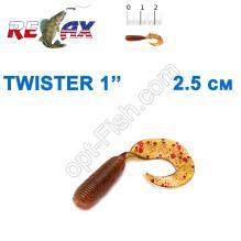 Силикон Relax Twister 1' col.TS 305 (100шт)