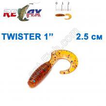 Силикон Relax Twister 1' col.TS 589 (100шт)