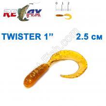 Силикон Relax Twister 1' col.TS 101 (100шт)