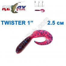 Силикон Relax Twister 1' col.TS 090 (100шт)