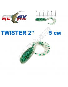 Twister 2'