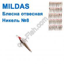 Блесна отвесная Mildas никель №8 (50шт)
