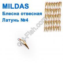 Блесна отвесная Mildas латунь №4 (50шт)