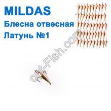 Блесна отвесная Mildas латунь №1 (50шт)