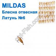 Блесна отвесная Mildas латунь №6 (50шт)