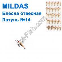 Блесна отвесная Mildas латунь №14 (50шт)