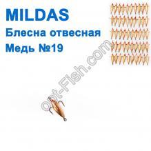 Блесна отвесная Mildas медь №19 (50шт)