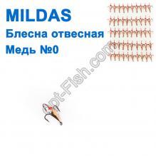 Блесна отвесная Mildas медь №0 (50шт)