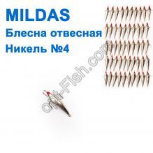 Блесна отвесная Mildas никель №4 (50шт)