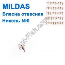 Блесна отвесная Mildas никель №0 (50шт)
