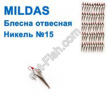 Блесна отвесная Mildas никель №15 (50шт)