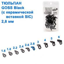Тюльпан GOSS Black 2,8мм (с керамической вставкой SIC)
