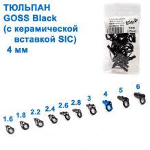 Тюльпан GOSS Black 4мм (с керамической вставкой SIC)